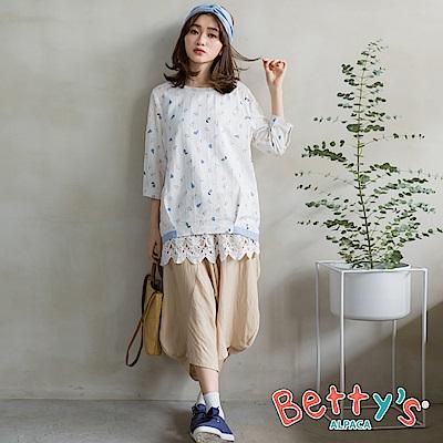 betty's貝蒂思 大口袋腰間鬆緊微透寬鬆褲裙(淺卡其)