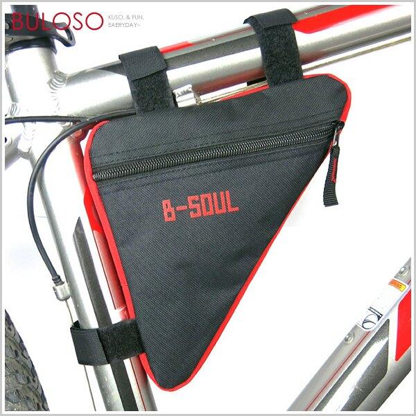 《不囉唆》自行車上管三角包 隨身/腳踏車/外出包/收納包(可挑色/款)【A427088】