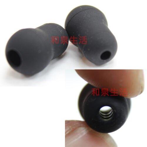 聽診器 耳竇 耳豆 奈米無牙大軟豆 軟式 2入 精國 P215N-02 各牌聽診器通用版