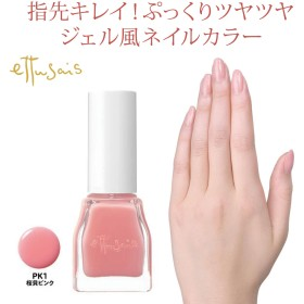 ジェルカラーコート 桜貝ピンク