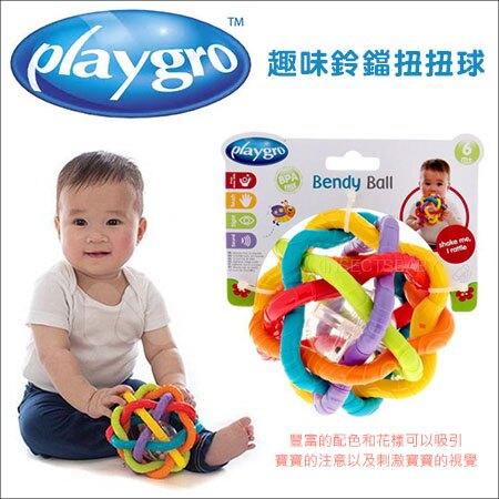 ✿蟲寶寶✿【澳洲Playgro】刺激視覺 全方位感官發展 趣味鈴鐺扭扭球