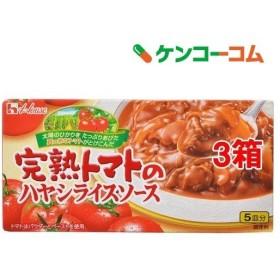 完熟トマトのハヤシライスソース ( 92g3箱セット )/ 完熟トマトのハヤシライス
