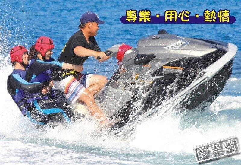 墾丁常湧海上樂園-三合一水上活動券