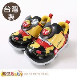 魔法Baby 男童鞋 台灣製迪士尼米奇正版閃燈運動鞋 sk0822
