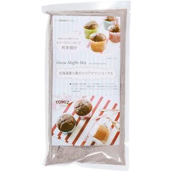 北海道産小麦のココアマフィンミックス/200g