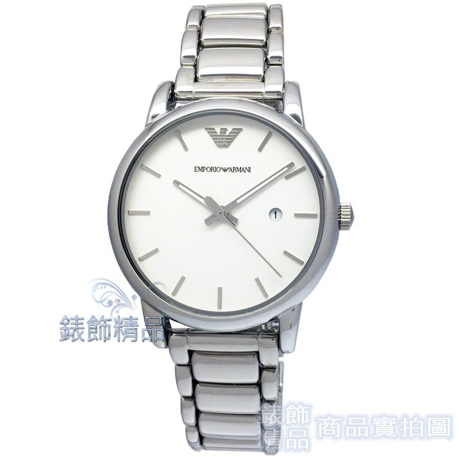限時 滿3千賺10%點數↘ |【錶飾精品】ARMANI手錶 AR1854 亞曼尼表 時尚休閒 日期 白面鋼帶男錶 全新原廠正品 情人生日禮品