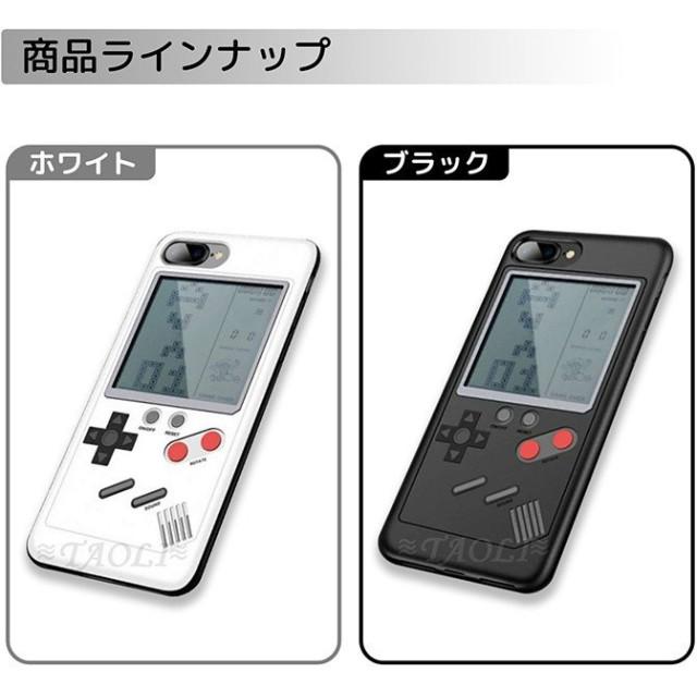ゲーム付きiPhoneケース