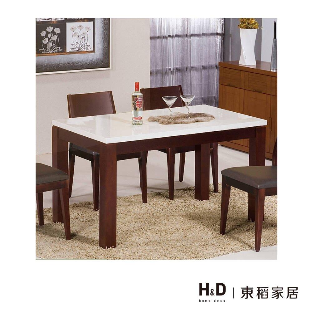 喬伊胡桃石面餐桌/H&D東稻家居-消費滿3千送點數10%