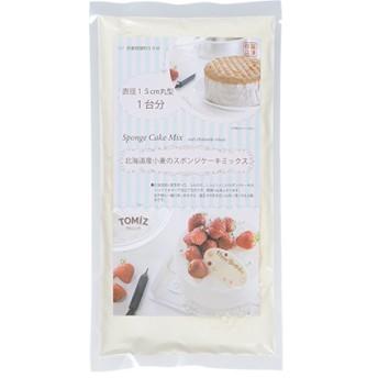 北海道産小麦のスポンジケーキミックス/150g