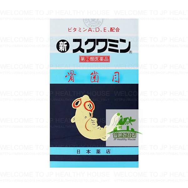 藥王製藥 日本藥店 骨齒目/日本代购/100%正品/日本EMS直配送