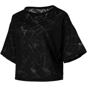 【プーマ公式通販】 プーマ ショーオフ SS ウィメンズ Tシャツ (半袖) ウィメンズ puma black Heather |PUMA.com