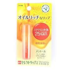 【近江兄弟】金典水漾超保濕潤唇膏(超保濕+鯊烯25%) 5.1g
