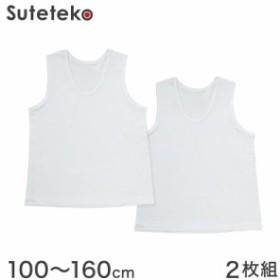 綿100% 女児ラン型スリーマー 2枚組 100cm~160cm