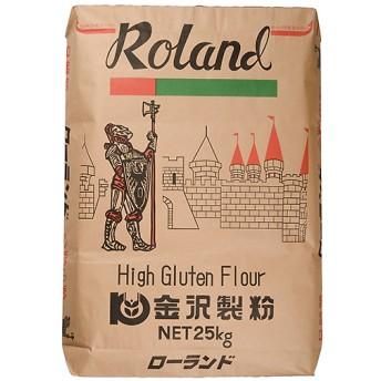 ローランド(金沢製粉)/25kg