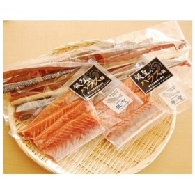 鮭とば500gと銀聖鮭ハラス切身500gのセット[A01-009]