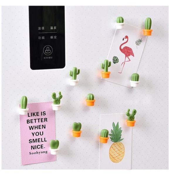 全館83折冰箱貼磁貼北歐ins中國風3d立體植物仙人掌可愛卡通家居裝飾