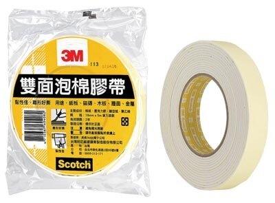 【3M】113 Scotch 膠帶黏貼系列(12*5mm) 雙面泡棉膠帶 /捲