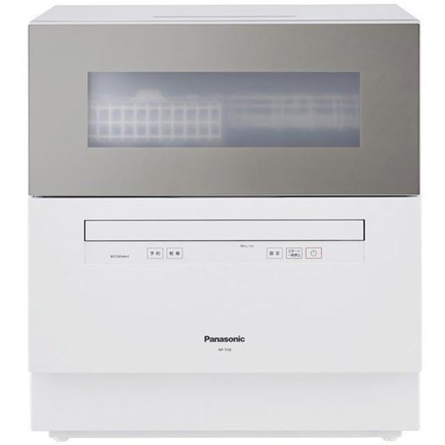 パナソニック(Panasonic) 食器洗い乾燥機 (5人用・食器点数40点) NP-TH3-S シルキーゴールド (NPTH3S) ※設置券別売り