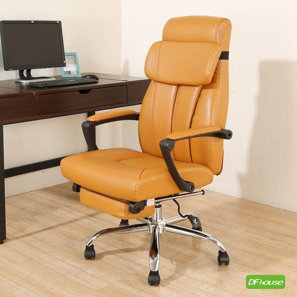 dfhouse漢克斯-平躺皮革辦公椅辦公椅-咖啡色 電腦椅 書桌椅 辦公椅 人體工學椅 電競椅
