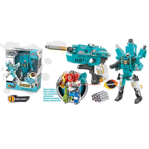 ◆為機器人造型主體 n◆可變形為槍造型並可發射子彈