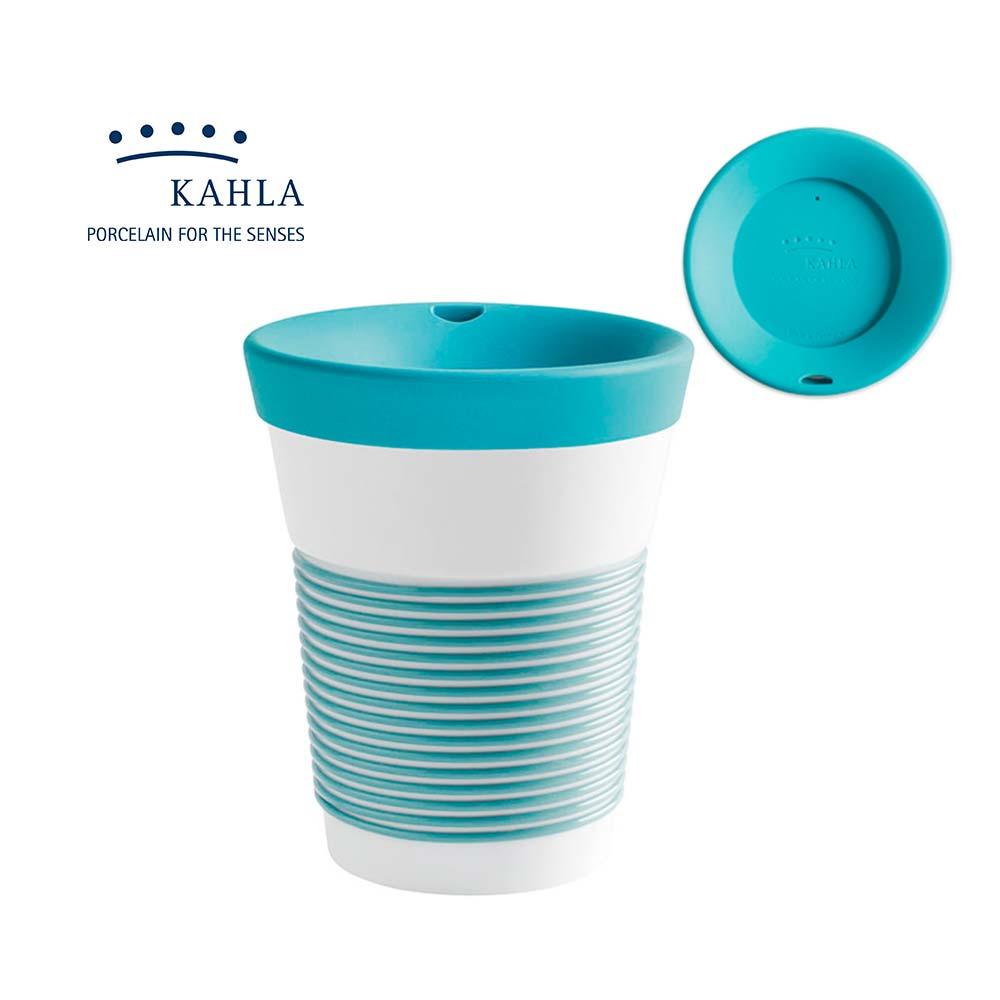 德國Kahla 摩登系列-350ml含蓋隨行杯-潟湖綠-原廠盒裝