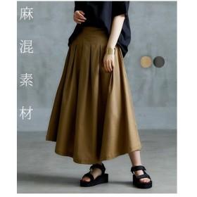 スカート ロング丈 マキシ丈 レディース 麻混素材ボリューム  M/L ニッセン