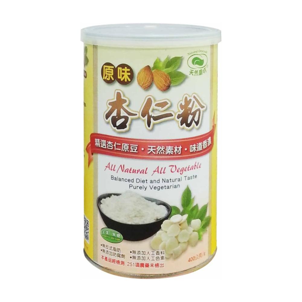 《天然磨坊》原味杏仁粉 400g/罐