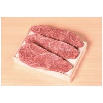 松阪肉 赤身ステーキ