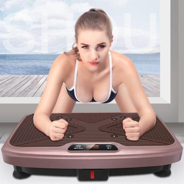 抖抖機懶人家用運動健身減肥器材瘦腰瘦腿肚子瘦身減肥神器