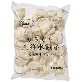 三鮮水餃子(もちもちエビ入り水餃子)/1000g(約50個)
