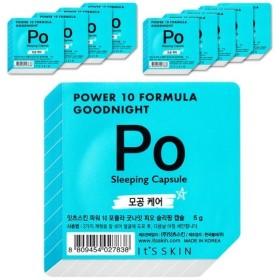 [水分充電エッセンス](ck010)イッツスキンパワー10フォーミュラおやすみスリーピングカプセルピオ10個入り韓国女性の化粧品