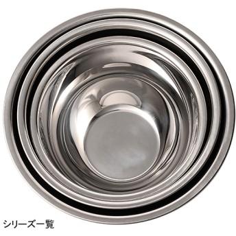 18-8深型ボール/24cm×1個