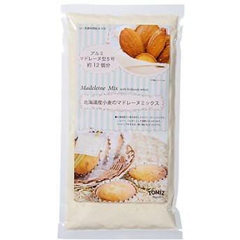 北海道産小麦のマドレーヌミックス/200g