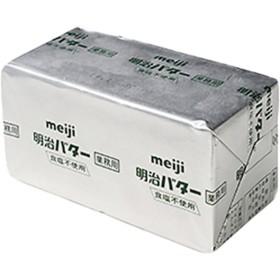 冷凍明治バター(食塩不使用)/450g