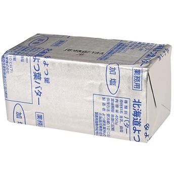よつ葉バター(加塩)/450g