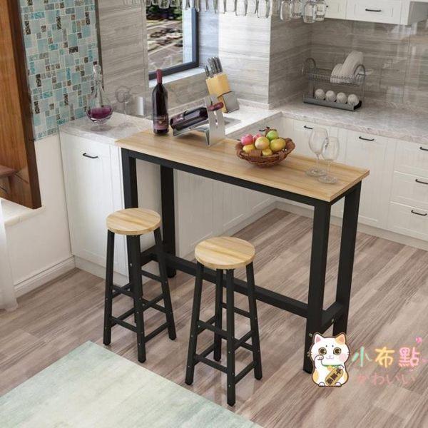 吧台桌 靠墻吧臺桌家用簡易小吧臺長方形餐桌奶茶店高腳桌子長條桌窄桌子