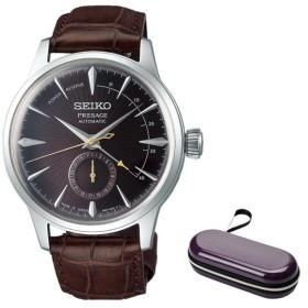 (時計ケースセット)(国内正規品)(セイコー)SEIKO 腕時計 SARY135 (プレザージュ)PRESAGE メンズ カクテル 牛革バンド 自動巻き(メール便不可)