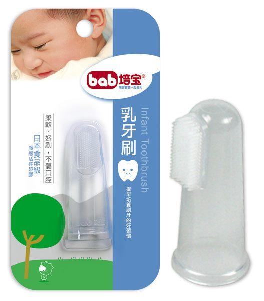 培寶 乳牙刷【德芳保健藥妝】