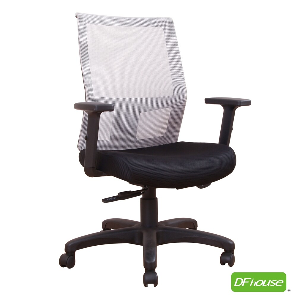 dfhouse庫克森職員椅-灰色 電腦椅 人體工學 書桌 自載重底盤