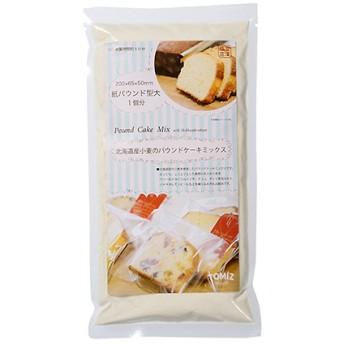 北海道産小麦のパウンドケーキミックス/200g