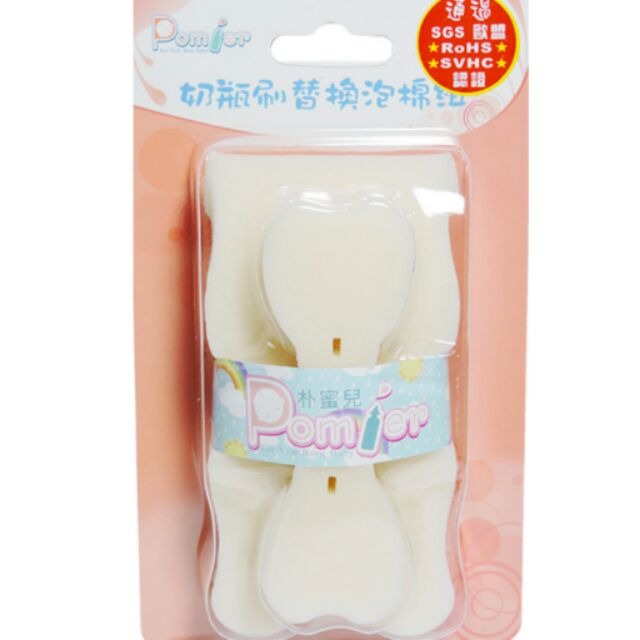 朴蜜兒韓製奶瓶刷替換泡棉組
