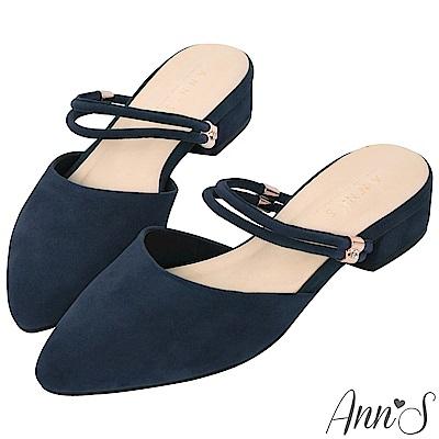 Ann'S 流行趨勢 可調式金釦水鑽兩穿低跟尖頭鞋 藍