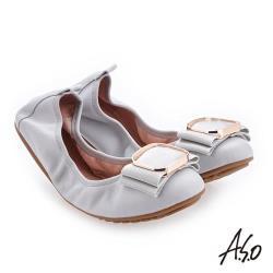 A.S.O 輕履鞋 娃娃摺疊鞋 淺藍