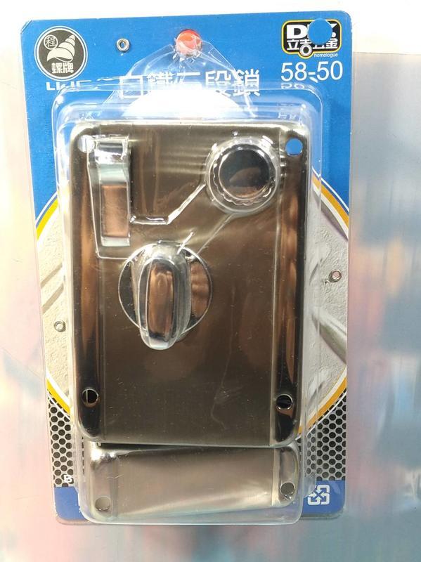 白鐵三段鎖 58-50【94158500】銅掛鎖 一字鎖 門鎖 行李箱鎖 鎖頭 十字鎖《八八八e網購