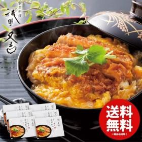 惣菜 グルメ 食品 ギフト 送料無料 祇園又吉 だし香る京風かつとじ KF-DK