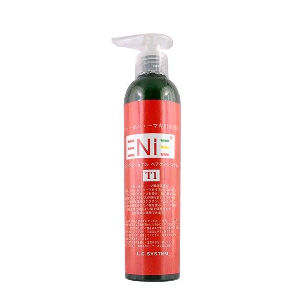ENIE 雅如詩 燙髮護理系列-T1-染燙守護液 (染燙前頭皮保護 頭皮隔離) 250ml