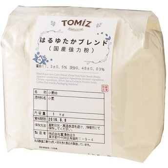 はるゆたかブレンド(江別製粉)/1kg