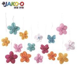 【JAKO-O德國野酷】創意毛氈手作組–花朵吊飾(18入)