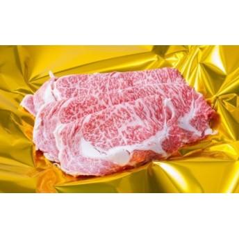 松阪牛 すき焼き・しゃぶしゃぶ・ステーキ・焼肉 4点セット