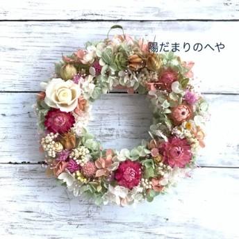ピンクのグラデーションリース #誕生日・記念日ギフト #新築・引っ越し祝い #2019夏の新作
